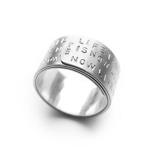 3 zeiliger Schrift Ring