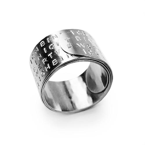 4-zeiliger Schrift Ring
