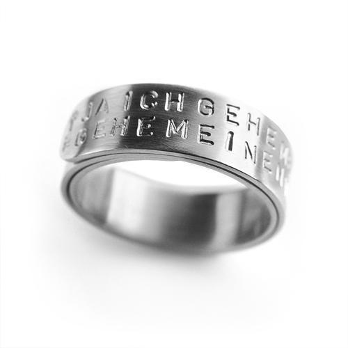 2 zeiliger Schrift Ring